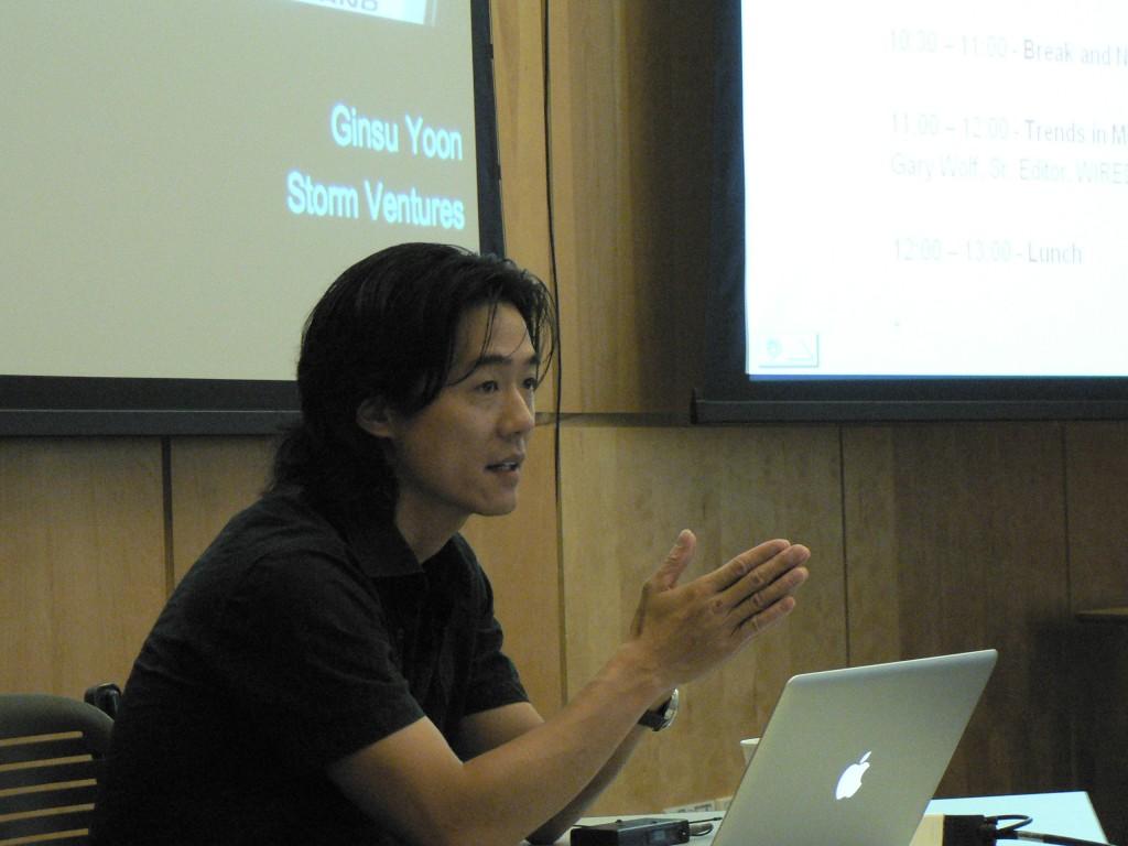 Gene Yoon, Former CFO, Second Life