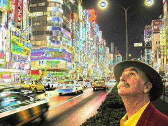 Howard-in-Tokyo